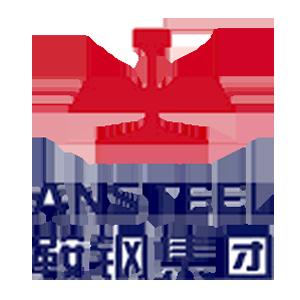 Ansteel լոգոն
