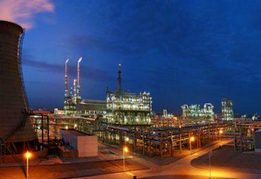էներգետիկ և քիմիական արդյունաբերություն